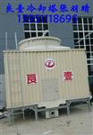 LYR-250�江句容冷�s塔