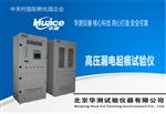 HCDH-200优质漏电起痕试验仪--北京华测供应商