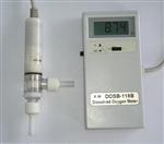 博取便携式溶氧仪 DOS-118B 实验室溶氧仪