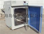 GHP-9160 隔水式培养箱、160L恒温实验室箱