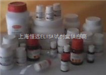 6-氨基嘌呤磷酸盐