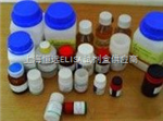 抗生物素蛋白