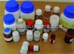 DL-2-氨基-3-巯基丙酸盐酸盐