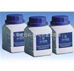 DL-半膀胱氨基酸