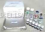 人天门冬氨酸氨基转移酶(AST)