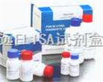 人胰蛋白酶原激活肽(TAP )