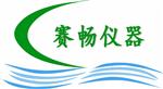 日本岛津原装工作站LC solution ver1.x