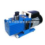 2XZ-0.25真空泵