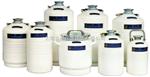 YDS-1贮存型液氮生物容器