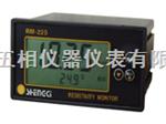 工业电阻率仪