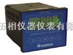 高温电导率仪