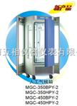 MGC-450HP育苗试验箱