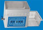 KQ-300VDE三频超声波清洗设备