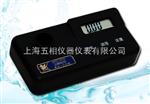 GDYS-101SL总磷检测仪