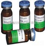 2-甲基-1,4萘二酮