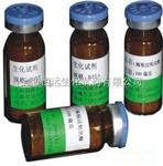 维生素A十六酸酯