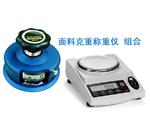 纺织面料克重仪器|布料克重仪器