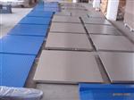 不锈钢电子秤 不锈钢电子地磅价格 电子地磅秤厂
