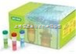 猪传染性胃肠炎病毒抗体试剂盒