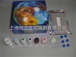 豚鼠免疫球蛋白E试剂盒
