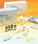 人胰高血糖素样肽1试剂盒