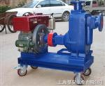 ZCSB型柴油机自吸泵