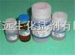 2′-脱氧胞苷-5′-三磷酸二钠盐