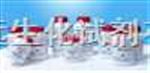2′-脱氧腺苷