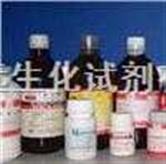 6-糠氨基嘌呤