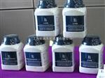 牛血清白蛋白(第五�M份)
