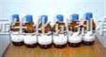 邻硝基苯-β-D-吡喃半乳糖苷