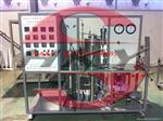 超临界水氧化处理实验装置,超临界水氧化处理实验装置厂家,超临界水氧化处理实验装置哪个厂家好