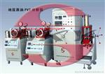 地层高压物性PVT分析仪