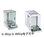 ja2203电子分析天平、电子天平
