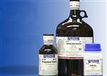 1-亚硝基-2-萘酚