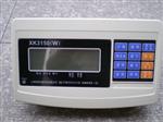 电子秤厂家、上海LPW双量程计重电子桌秤