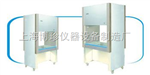 BCM-1000生物垂直送风洁净安全柜二级生物安全柜,超净工作台,洁净工作台,通风柜报价