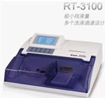 自动洗板机|雷杜洗板机|96孔针洗板机价格