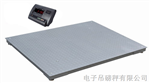 大连防爆电子秤-昆明防爆电子秤生产厂家-广州防爆电子秤价格