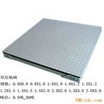 北京天津苏州SCS双层电子地磅,双层电子地磅价格