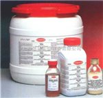 α-甘油磷酸二钠