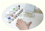 人PLC ELISA试剂盒