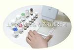 小鼠白介素1 ELISA试剂盒