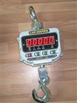 小型雷竞技App下载吊磅,小型吊秤价格,小型吊秤生产厂