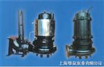 EQWQS型智能型潜水泵