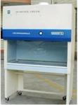 国产二级B2型BSC-Ⅱ-B2生物安柜|二级生物安柜