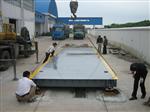 50吨上海地磅,上海电子地磅,上海电子地磅厂家