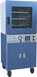 国产真空干燥箱|电热真空干燥箱价格|真空烘箱厂