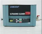 国产超声波清洗机|超声波清洗器工作原理