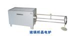 供应湘潭湘科SG玻璃析晶电炉,玻璃析晶梯度电炉